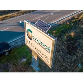 Автономно осветление на билборд